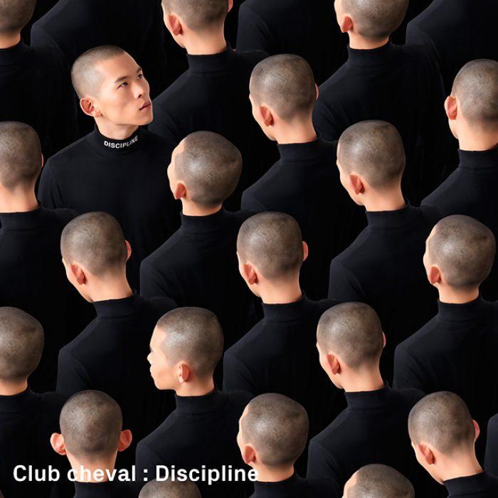 Club Cheval - Discipline